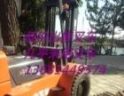 二手合力叉车转让合力2吨3吨35吨4吨叉车2万