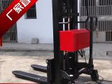 1吨/1.5吨半电动堆高车/升高车/装卸叉车堆垛车/升降机