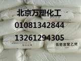 长期供应燕山管材PPR4220塑料颗粒PPR4220图