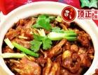 上海哪里可以学鸡公煲?是一对一培训吗?学费多少?