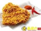 金华乐品吉台湾大鸡排费用,加盟需要多少钱
