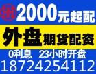 商品期货配资上海国际能源交易中心原油期货标准合约?