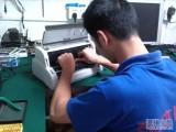 金沙江路长风李子园真北桃浦新村维修打印机复印机电脑加粉40