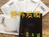 韩国HAU发膜,护肤品,零食,现招一级代理,线上可一件代发