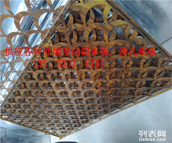 外墙铝单板2.5氟碳铝板铝单板铝单板厂家