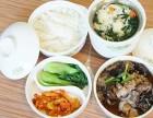 丹东一米番快餐加盟费多少钱 一米番加盟