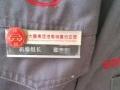 励隆胜24小时本田锋范,缤智,雅阁,CRV全系列上门维修