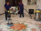 成都郫县最专业地毯清洗服务公司