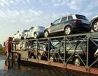 乌鲁木齐轿车托运相关信息在哪找?乌鲁木齐有哪些托运公司?