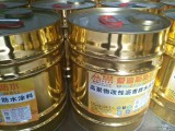供应水性环氧沥青防水涂料最新价格