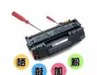 广州上门维修电脑网络 传真机 打印机加粉 网络布线