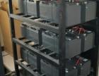 大亚湾旧电池回收 发电机 工厂设备高价回收