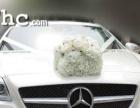 奔驰SLK敞篷跑车婚车租赁--婚车之家 明码实价