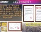 陕西大秦云交易运营中心招会员加盟 环保机械