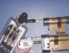 麒麟门110联动开锁、换锁、换超B级防撬、防盗锁芯