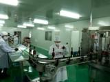 减肥茶批量生产加工
