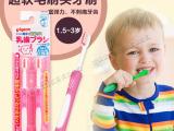日本原装 Pigeon/贝亲婴儿牙刷超柔软刷头两支装4阶段1.5
