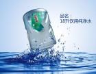 皖露饮用水 桶装水 瓶装水