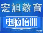 杭州seo培训 新站如何优化能快速获得关键词排名