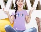 新款韩版女装镶钻t恤女短袖夏修身显瘦圆领体恤衫纯棉