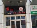 出租广阳明珠万达广场商业街卖场