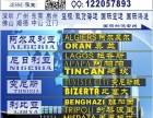深圳东莞到阿尔及利亚ALGIERS的国际海运空运物流公司