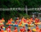 温州双溪寨漂流特价门票仅88元温州自驾游亲子游
