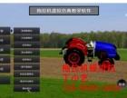 拖拉机模拟机教学设备,拖拉机模拟器厂家