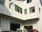 小河区王宽收费站附近仓库厂房 500-800平出租