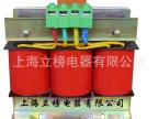 厂家热销三相干式变压器SBK-6000VA 380转220三相干式隔离变压器