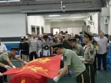 上海宝兴殡仪馆白事电话