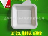 蛋糕盘 一次性方形纸盘 生日 可降解纸浆