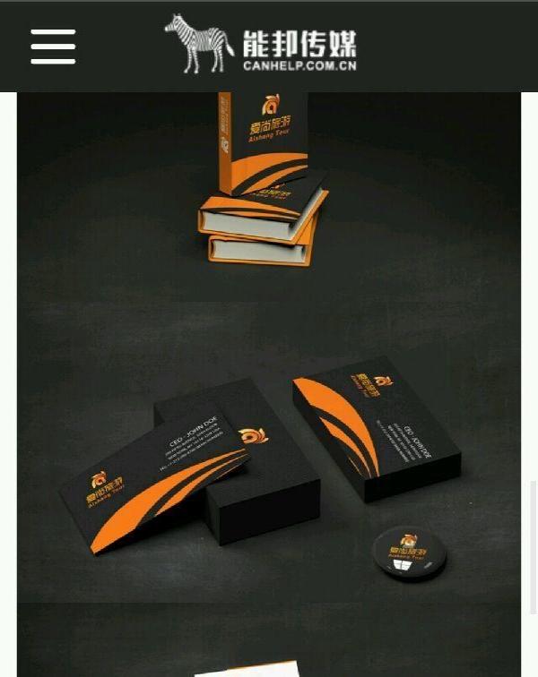 能邦案例: 爱尚品牌vi设计,logo设计,商标设计
