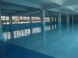广东机械厂耐磨地坪漆施工多少钱一平方?耐磨地坪施工价格