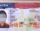 金盛专业办理ADS美国团签美国C类签证申请申请申请