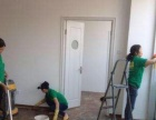 家庭保洁;单位保洁;开荒保洁;钟点工 外墙清洗、