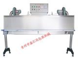 潍坊烘干机选鑫汇达包装_价格优惠 紫外线塑料包装机厂家