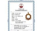 珠手串海南黄花梨2.0叉纹有证书工艺品礼品收藏品