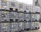 舟山常年大量回收吨桶,200L塑料桶