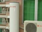 【丰泽鲤城】微波炉,燃气灶,油烟机,小家电维修