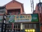 宁蒗县金沙铭城迷璐ktv1-3楼出售