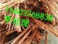 德州废电缆回收一切废铜废铝金属回收高价