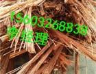 烟台废电缆回收废旧电缆废铝回收啦废铜回收高价