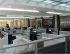 瀚天科技城,全新写字楼,豪华装修,限时价格8天