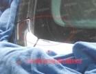 深圳三木汽车玻璃去划痕刮痕沙纸痕迹雨刷刮痕玻璃修复