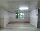 京梧新宛 写字楼 两层700平米