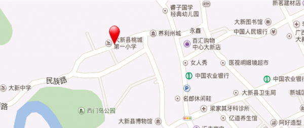 大新桃城镇中心,一房一厅,适合生活居住,读书学习,休闲工作