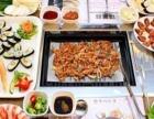 汉釜宫韩式自助烤肉加盟】韩式自助烤肉加盟费多少钱