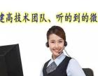 厦门修网络、网络连接故障、无线路由器维修、技术领先
