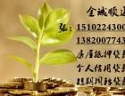 终于等到了天津房产抵押贷款新利率